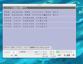 スクリーンショット 20131101