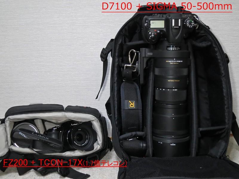 FZ200とD7100