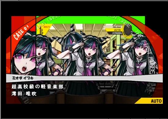 ダンガン 澪田裁判 0:02 のコピー