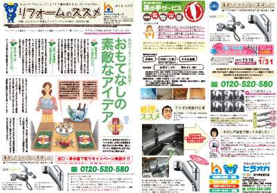 201312_mini.jpg