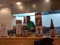 黄酒家のプレオープン 2013-10-26 1