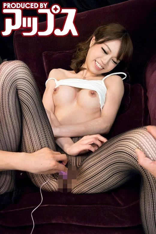 藤咲愛 40
