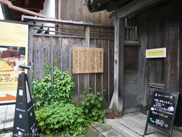 kurokabe-6.jpg
