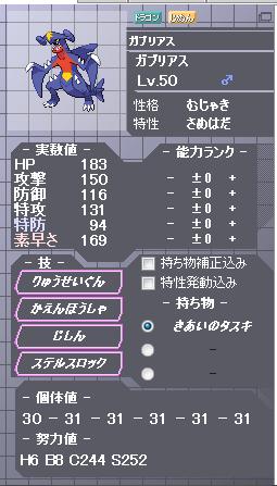 2トノファイヤー