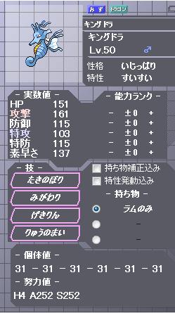 トノファイヤー6