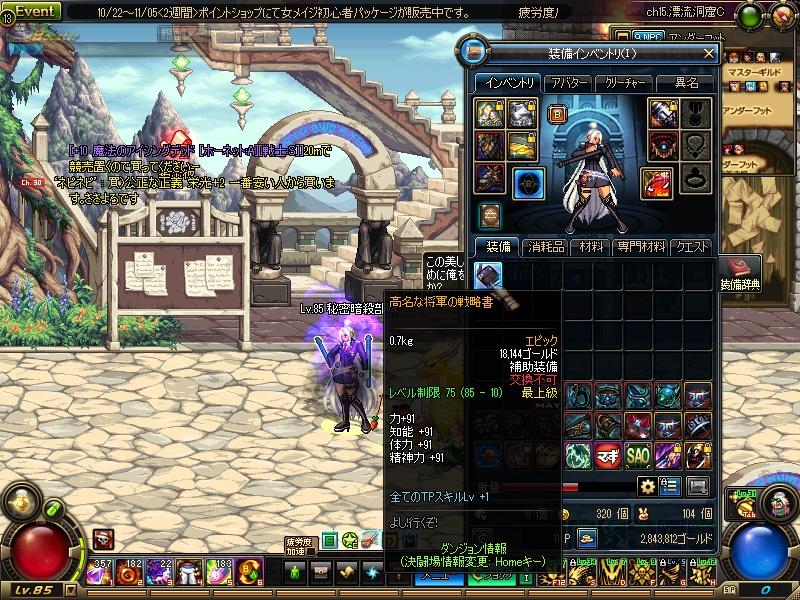 ScreenShot2014_1103_212246622.jpg