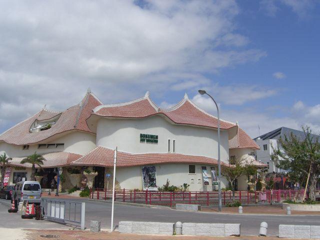 人生初沖縄59