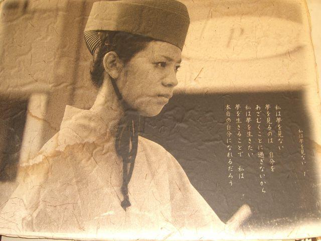 人生初沖縄64