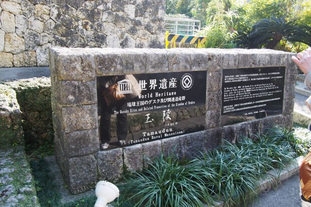 人生初沖縄14