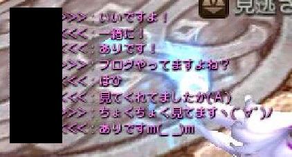 bandicam 2013-11-20 21-32-12-70566