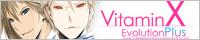 vitamin_x_evoplus