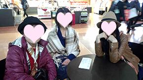 2014031e.jpg