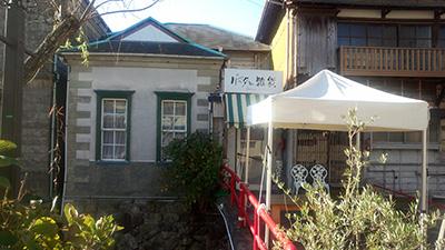 20141121m.jpg