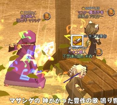 mabinogi_2013_04_15_016.jpg