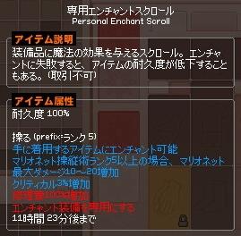 mabinogi_2013_05_12_008.jpg