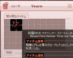 mabinogi_2013_05_12_011.jpg