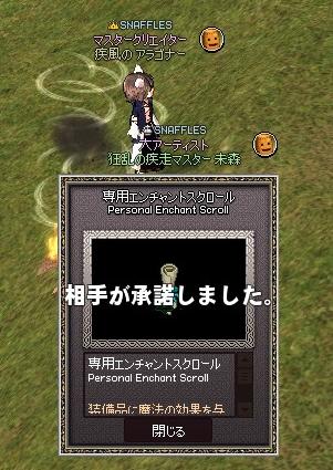 mabinogi_2013_05_12_025.jpg