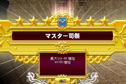 mabinogi_2013_05_13_011.jpg