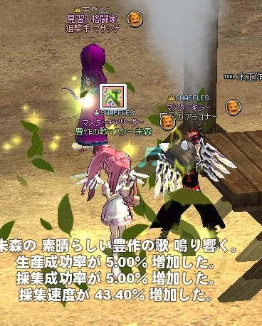 mabinogi_2013_07_28_008.jpg