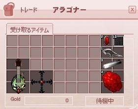 mabinogi_2013_07_28_013.jpg