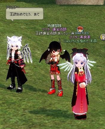 mabinogi_2013_08_23_047.jpg