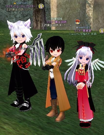 mabinogi_2013_08_23_081.jpg