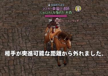 mabinogi_2013_08_26_015.jpg