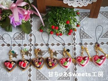 2014-12-10-PC096096.jpg