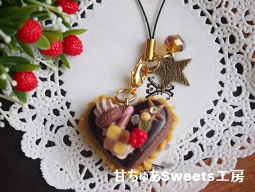 2014-12-10-PC096111.jpg