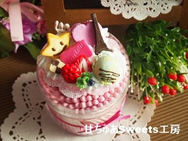 2014-12-17-PC096043.jpg