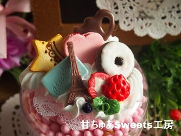 2014-12-17-PC096051.jpg
