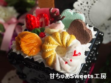 2014-12-9-PC096088.jpg