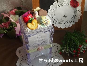 2014-12-9-PC096089.jpg