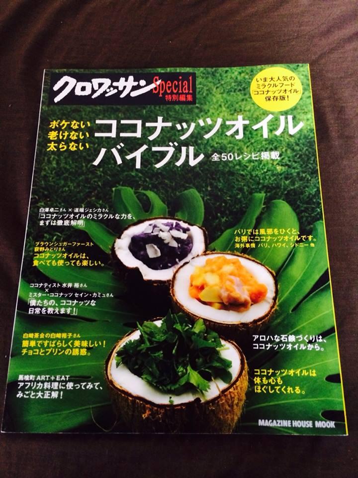 coconut_2014101908542793e.jpg