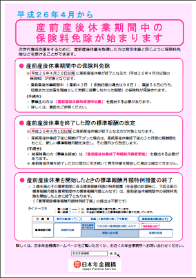 2014012318353123a.png