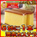 kiiro_1gou_gourmet13.jpg