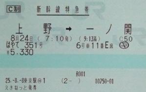 D13824d.jpg