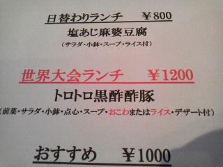 2013092813140002.jpg
