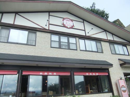 建物DSCF5475