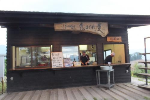 朝食DSCF3078_convert_20130808173023
