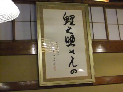 400吉田茂DSCF9059