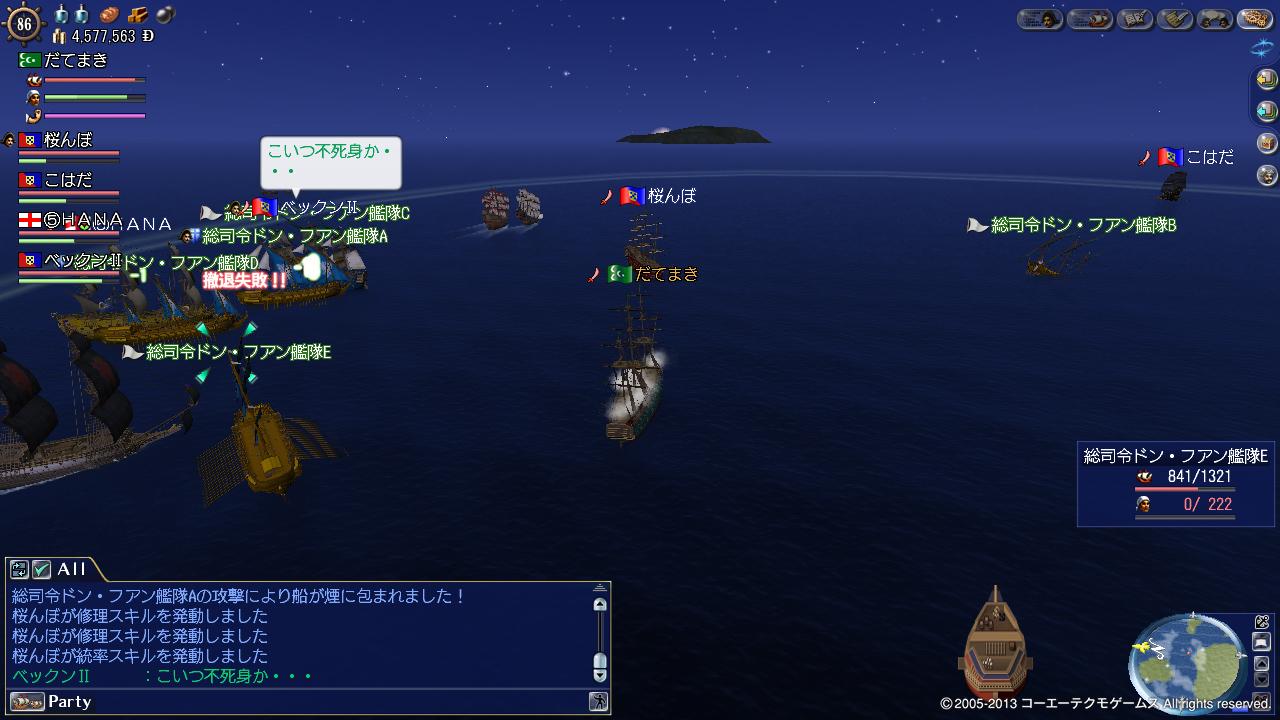 レア収奪イベント 2.jpg