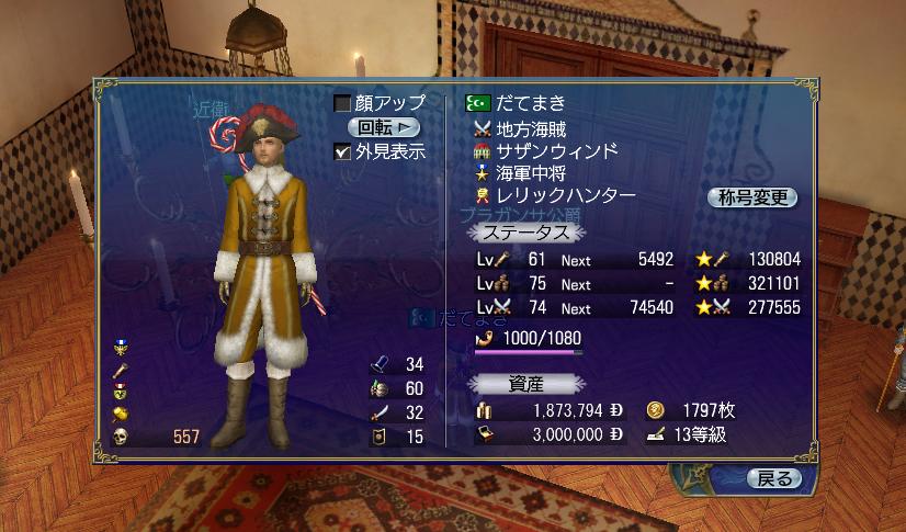 リス王宮 1.jpg