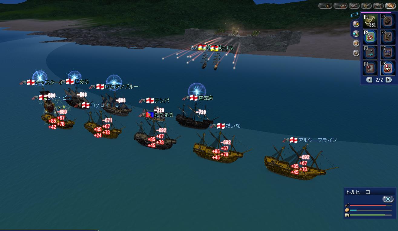 10人の艦隊131123 2.jpg