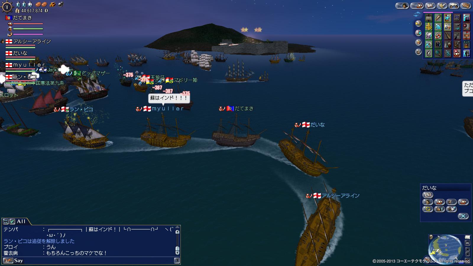 大海戦131123 4.jpg