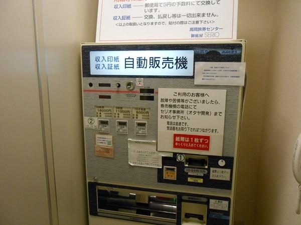 DSCN3860.jpg