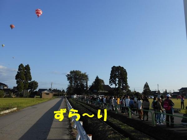 DSCN3897-.jpg