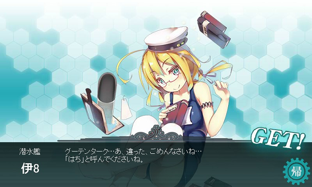 kancolle_140201_013522_01.png