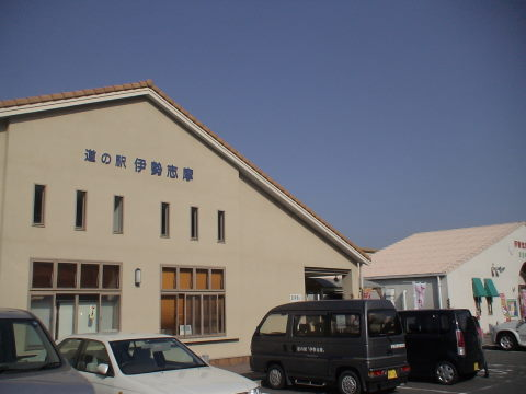 道の駅伊勢志摩