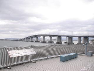 琵琶湖大橋米プラザ